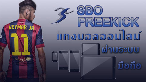 sbobetfreekick sitebar two